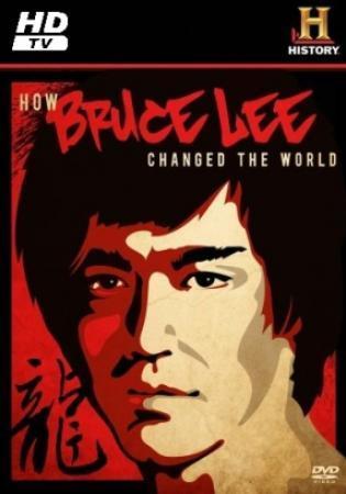 Как Брюс Ли изменил Мир
