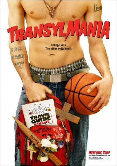 Трансильмания